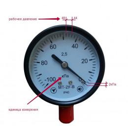 Какое давление должно быть в доильном аппарате?